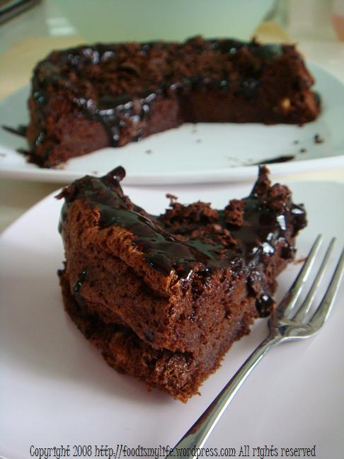Ugly Chocolate Cake - Slice