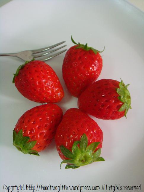 korea strawberries