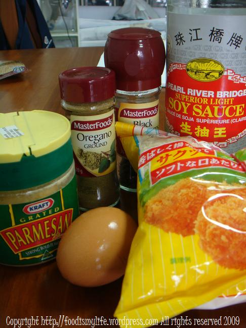 baked chicken cutlet - the ingredients